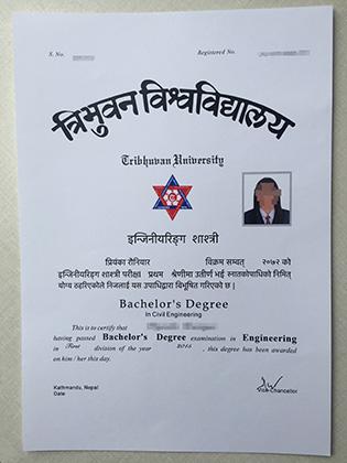 Want To Buy A Fake Nepal Diploma, Tribhuvan University Degree