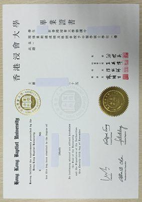Want To Buy A Fake Hong Kong Baptist University Diploma