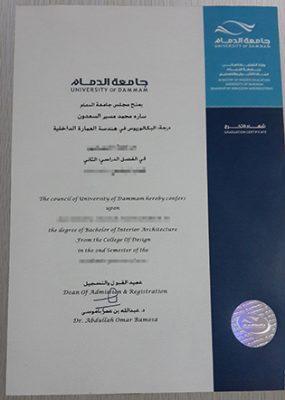 University of Dammam Degree/Diploma Sample