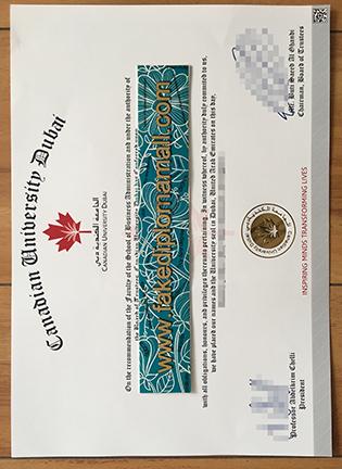 Buy Canadian University Dubai Fake Degree Online, CUD Fake Diploma Sample