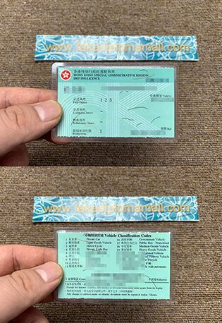 How to Buy HK Fake Driving Licence in Quickly Way?