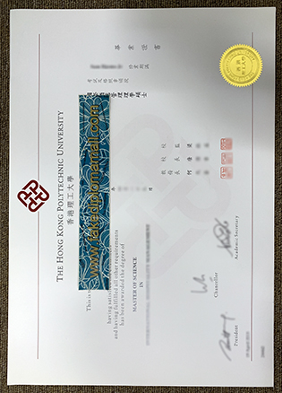 How To Purchase The Hong Kong PolyU Fake Degree At Kowloon?