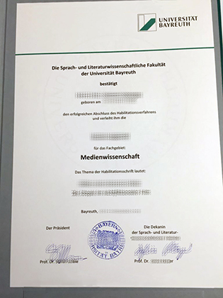 How To Buy Universität Bayreuth Fake Diploma in Germany