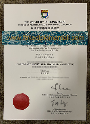 Will the HKU SPACE Fake Diploma Surprised to You?