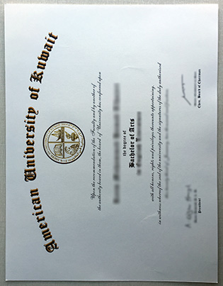 American University of Kuwait degree, buy American degree online