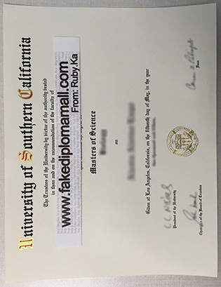 Buy USC Diploma | University of Southern California Degree Certificate
