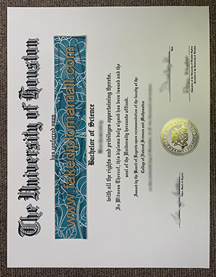 How To Order The University of Houston Fake Diploma?