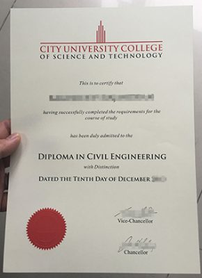 City University College of Science And Technology Diploma in Civil Engineering