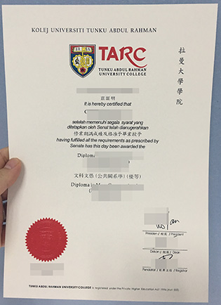 TARC University Fake Degree Certificate From Malaysia