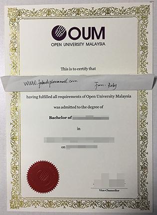 Buy OUM Diploma Certificate, Malaysian Membeli Diploma Palsu