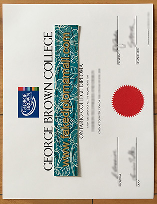 George Brown College Fake Diploma Sample