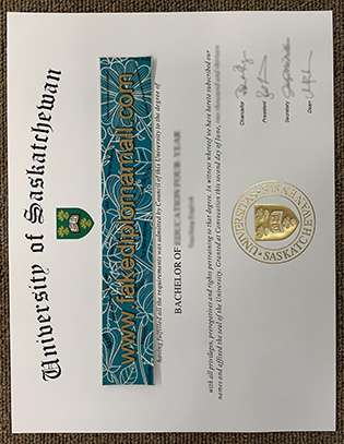 Fast Create the University of Saskatchewan Fake Diploma