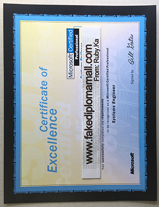 MCSE   Microsoft Certified Systems Engineer Certificate Sample