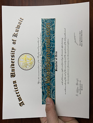 American University of Kuwait Fake Degree, Buy AUK Fake Diploma