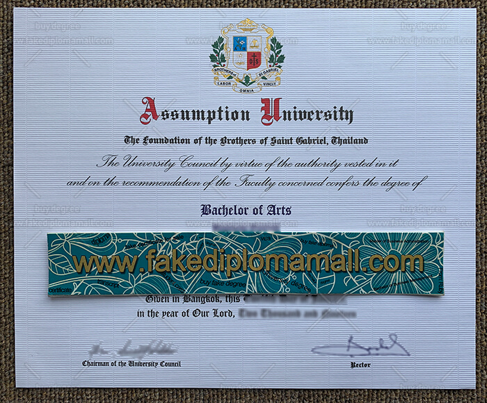 Assumption University Fake Diploma
