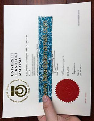 Universiti Teknologi Malaysia Degree Sample, UTM Fake Degree