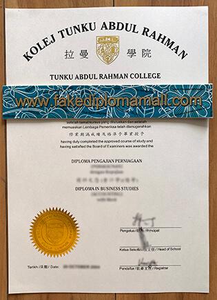 Tunku Abdul Rahman College Diploma, How to Buy a Degree in Malaysia?