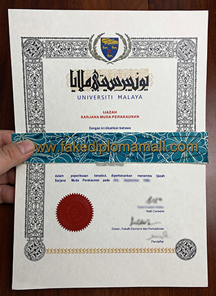 Where To Buy University of Malaya Fake Degree/Diploma?