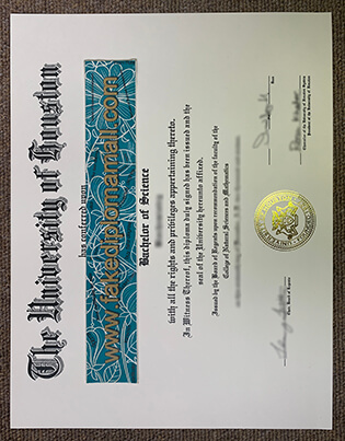 University of Houston Fake Diploma Sample
