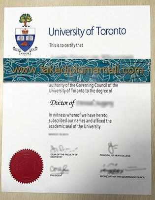 University of Toronto MD Degree, Buy Fake Diploma from University of Toronto