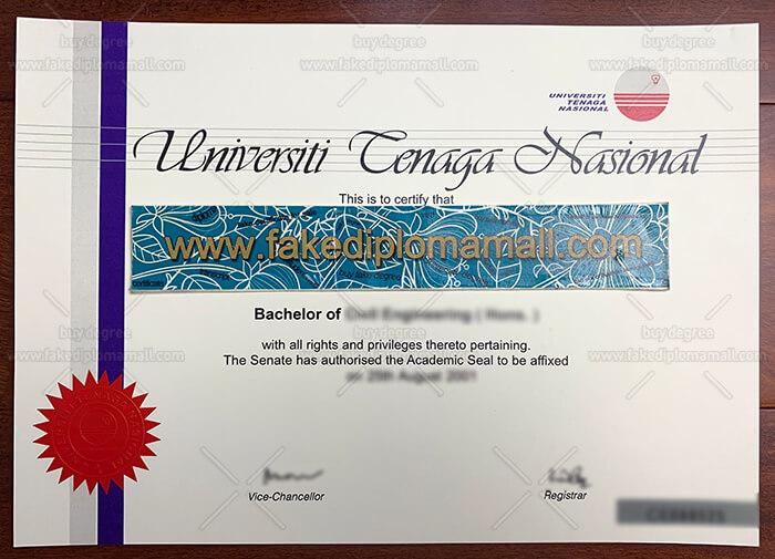 Universiti Tenaga Nasional diploma