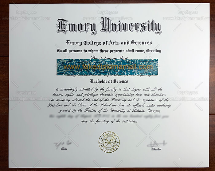 Emory University degree