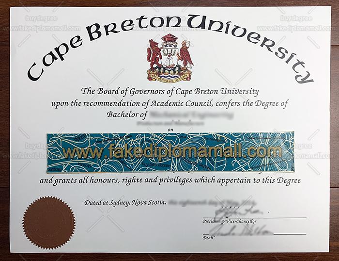CBU Fake Diploma
