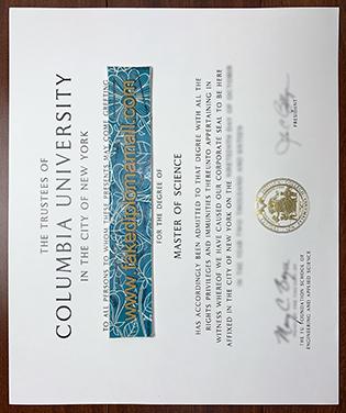 Fake Columbia University Diploma, Buy Columbia MSc Degree In The City of New York