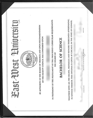 Buy East-West University/EWU Fake Degree in Chicago, Illinois