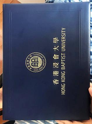 Is There Anybody Sell HKBU Degree Folder in Hong Kong?