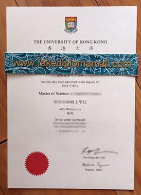 HKU Fake Diploma Sample | 購買香港大學畢業證 | Fakediplomamall
