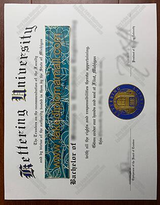 Kettering University Fake Diploma Sample