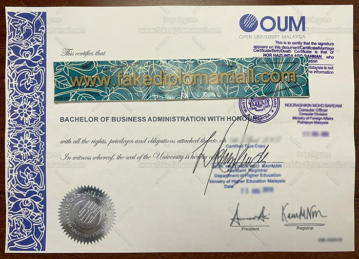 OUM Fake Diploma