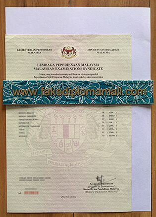 How To Get the Malaysian SPM Diploma Quickly?