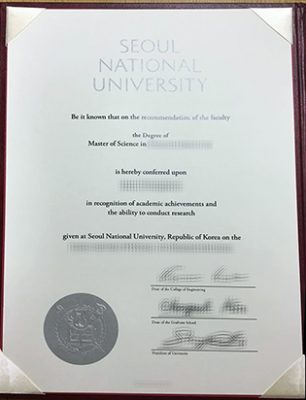 How Much Cost To Buy The Seoul National University Fake Diploma?