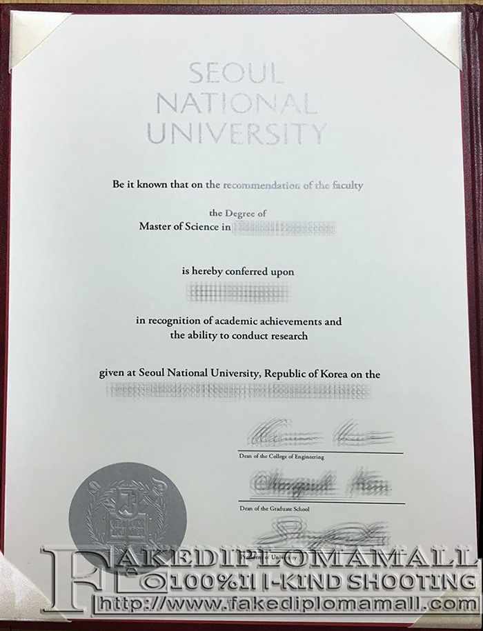 Seoul National University Fake Diploma