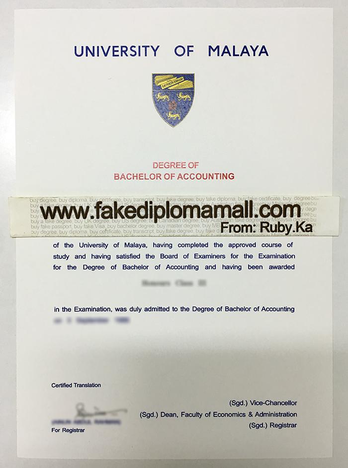 University of Malaya Fake Diploma