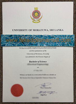 Buy University of Moratuwa Fake Degree From Sri Lanka