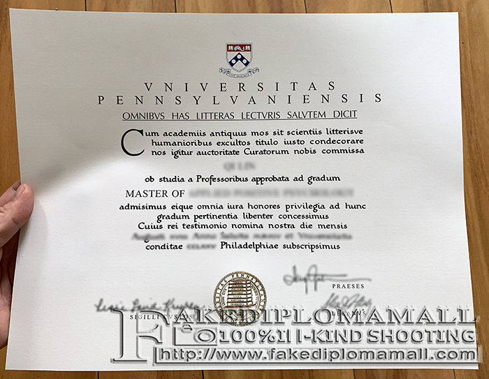University of Pennsylvania Fake Diploma