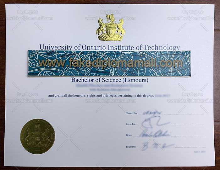 UOIT Fake Diploma