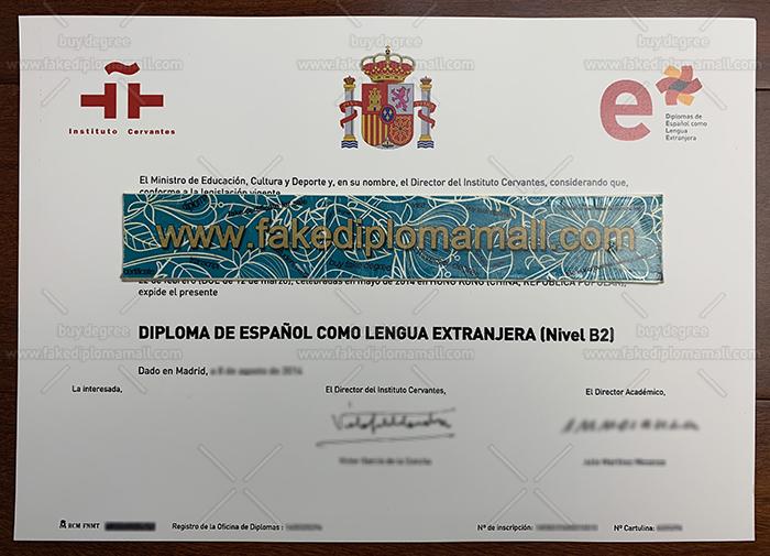 DELE Nivel B2 Diploma