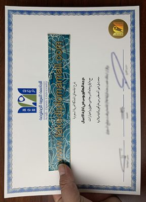 How Many People Bought a Fake Arab Open University Diploma?
