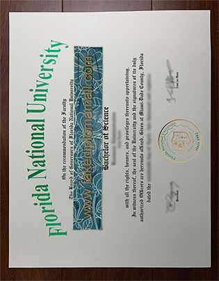 FNU Degree, How To Get the Florida National University Diploma?