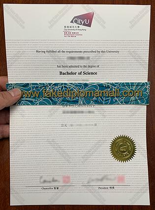 Bright Way to Get the CityU Fake Diploma