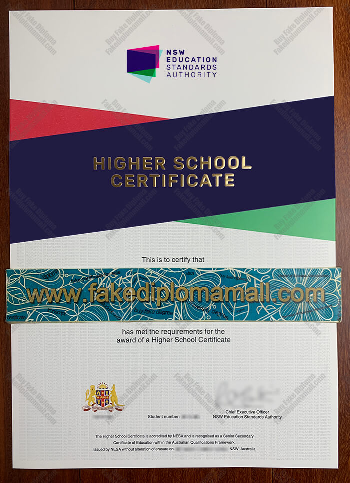 New South Wales Higher School Certificate