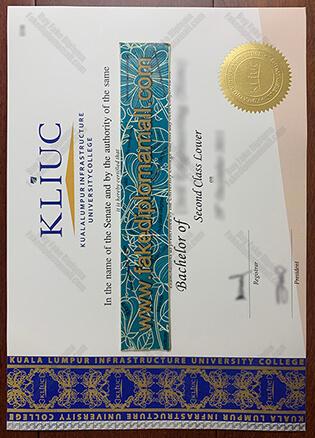 How Fast Can I Get the KLIUC Fake Diploma?